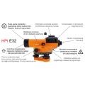 Niwelator optyczny HPI E32